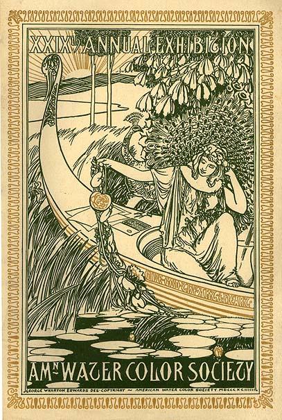 1896 catalog cover